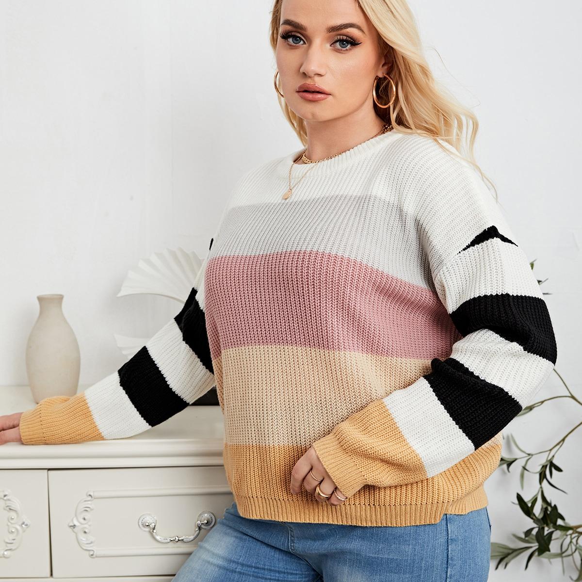 Plus Drop Shoulder Striped Sweater