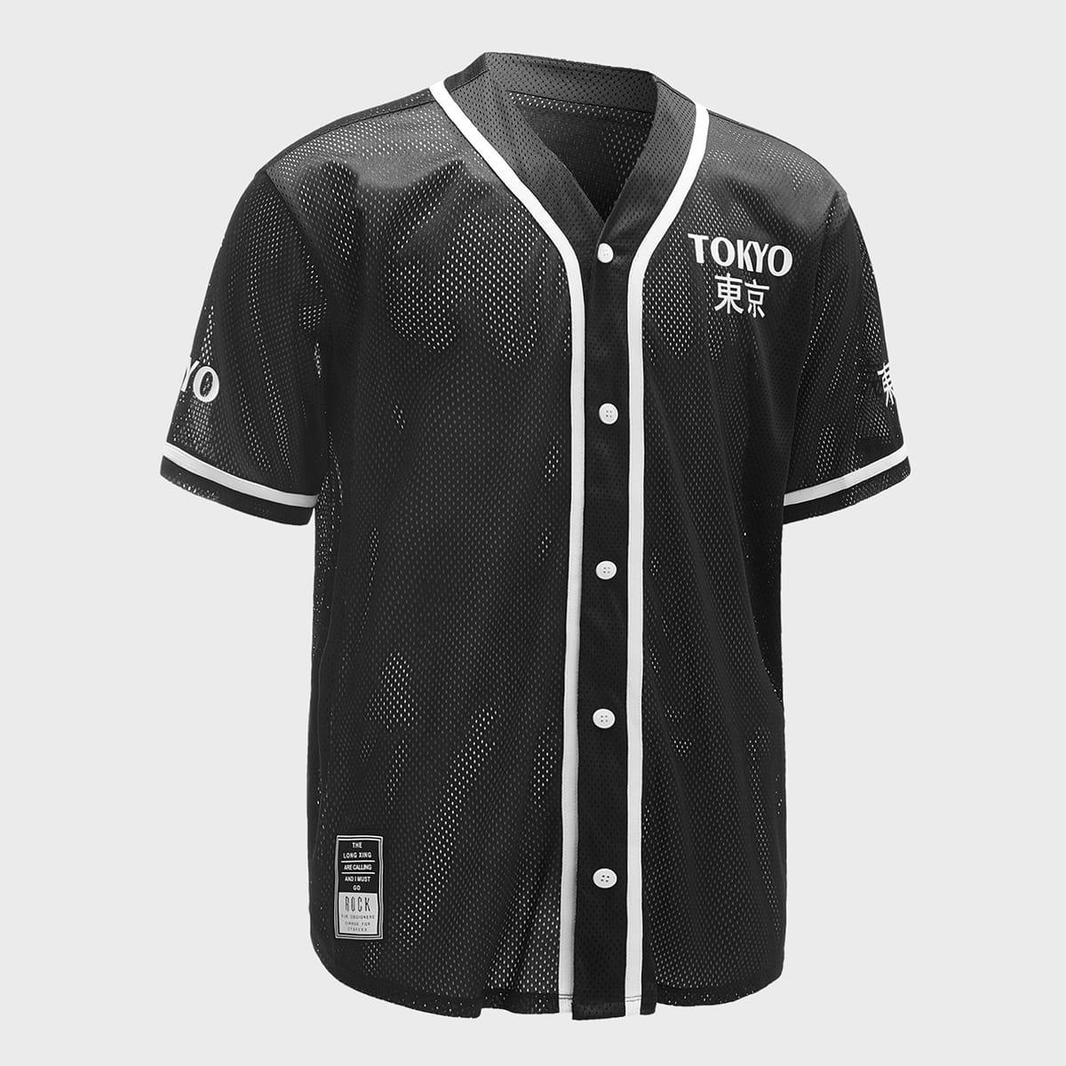 Мужской Рубашка с текстовым принтом с заплатой сетчатый