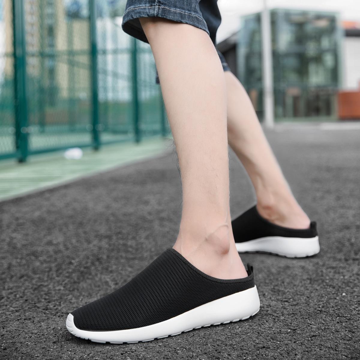SHEIN Minimalistische instapsneakers voor heren
