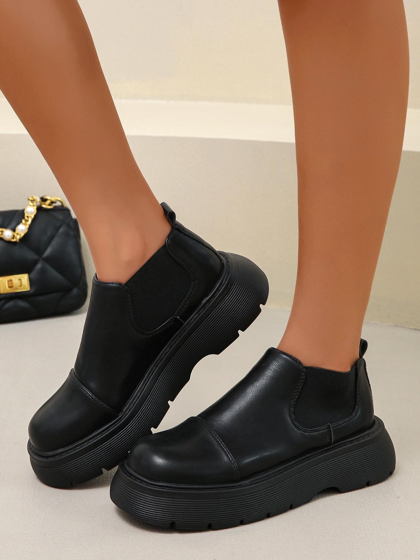 Minimalist Ankle Boots
