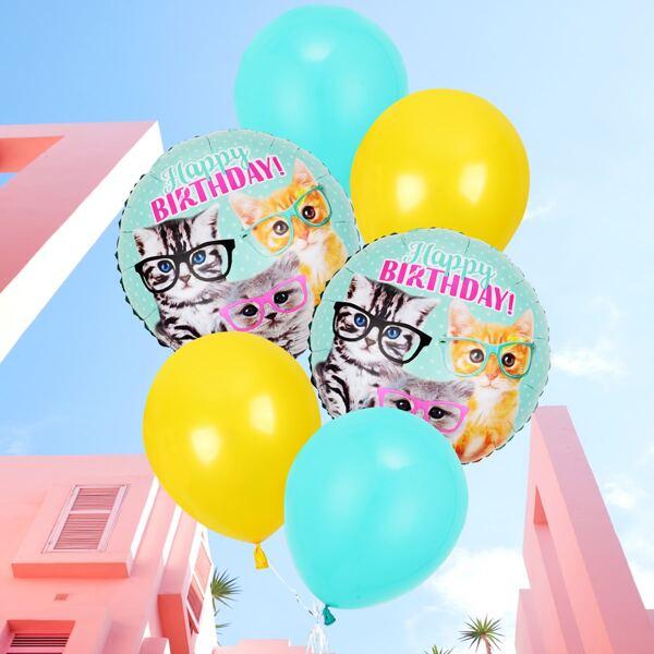 6pcs Cat Print Balloon Set, Multicolor