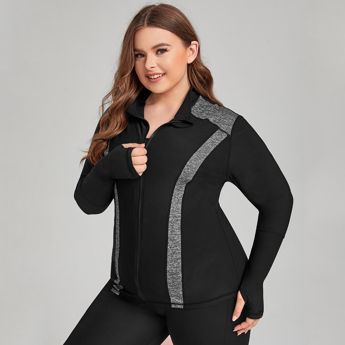 размера плюс Спортивная куртка Контрастный с воротником-стойкой на молнии