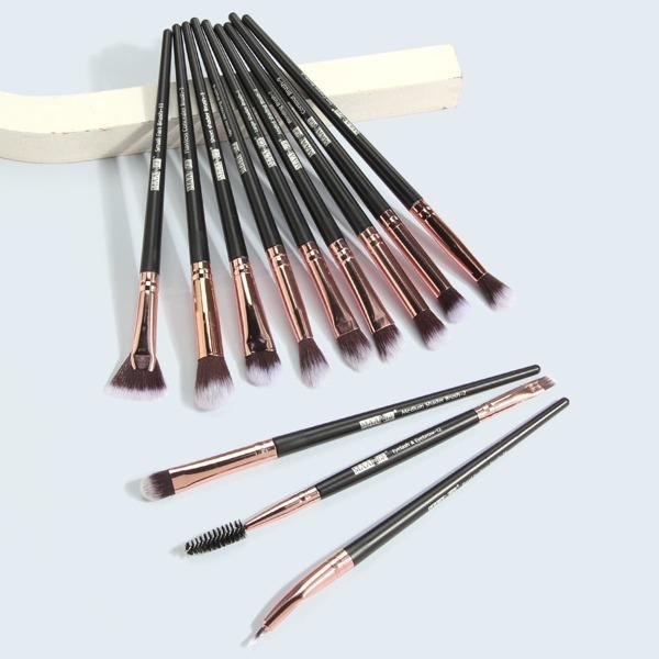 12pcs Eye Makeup Brush Set, Black