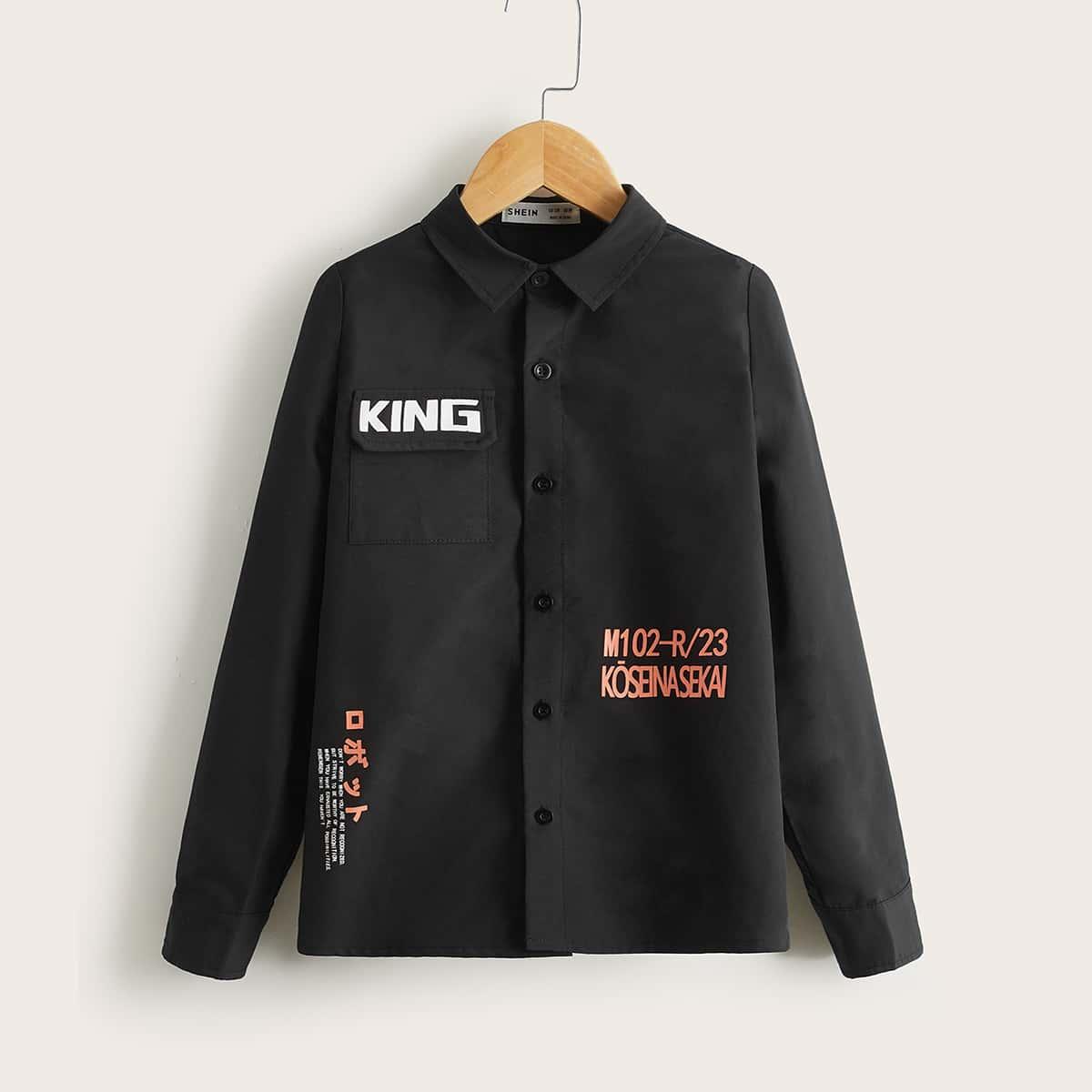 для мальчиков Рубашка с текстовым принтом с карманом