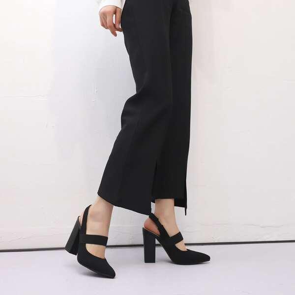 Minimalist Point Toe Chunky Heeled Slingback Pumps, Black