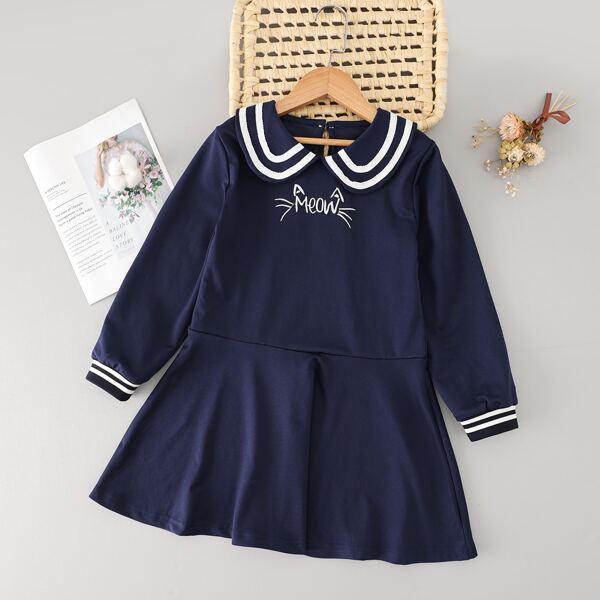 Girls Letter Embroidery Striped Trim Ruffle Hem Sweatshirt Dress, Blue