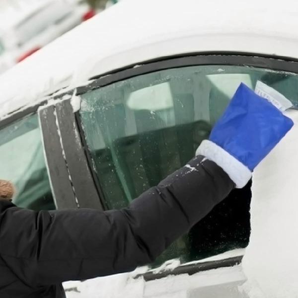 Ice Scraper Glove, Blue