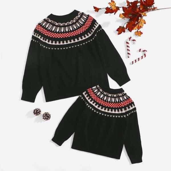 Girls 1pc Geo Pattern Sweater, Black