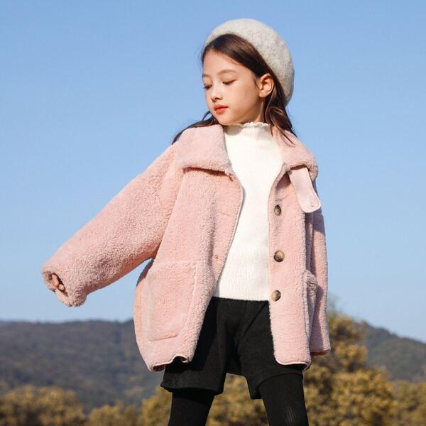 Girls Lantern Sleeve Pocket Patched Coat, Dusty pink