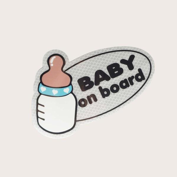 1sheet Baby Slogan Graphic Car Reflective Sticker, White