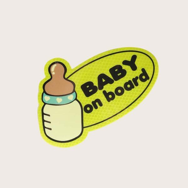 1sheet Baby Slogan Graphic Car Reflective Sticker, Yellow