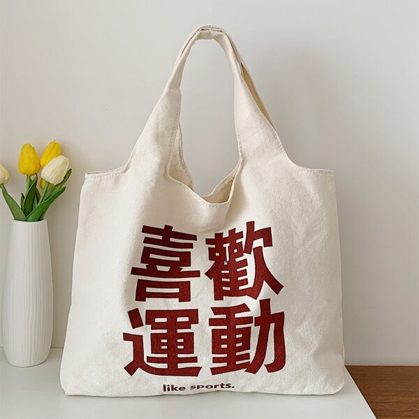 Chinese Letter Graphic Shopper Bag, Beige