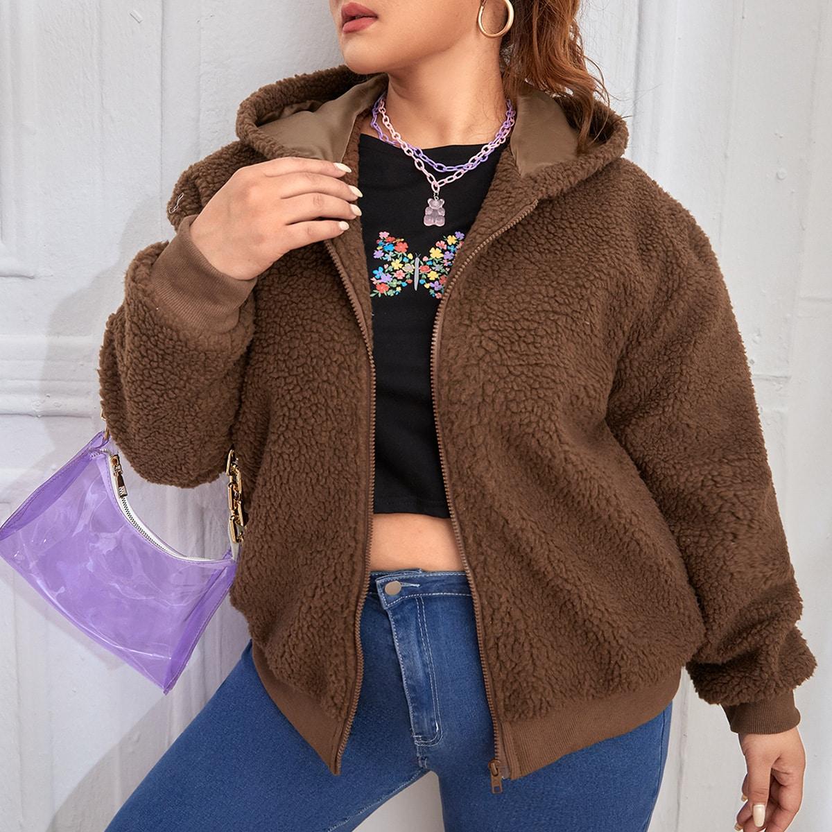 Plus Drop Shoulder Zip Up Fleece Jacket