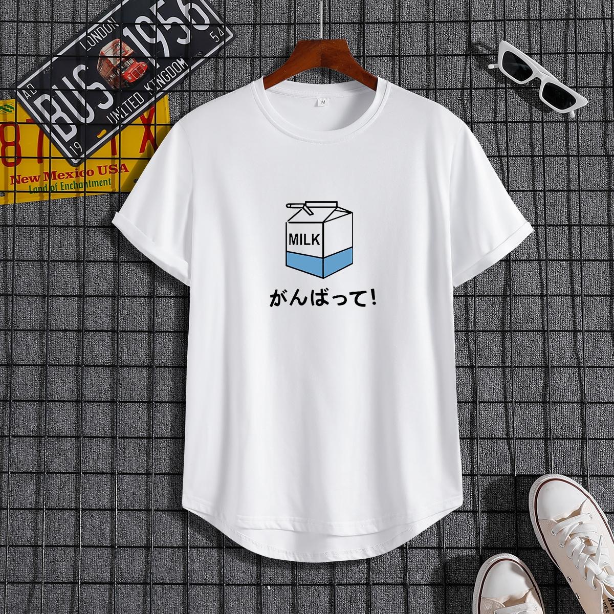 Men Japanese Letter & Milk Print High Low Hem Tee
