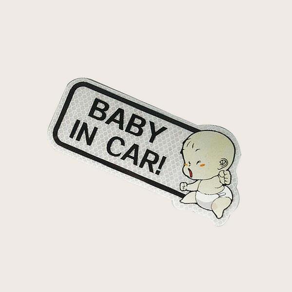 1sheet Baby Slogan Graphic Car Sticker, White
