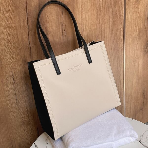 Zebra Stripe Print Shopper Bag, Beige