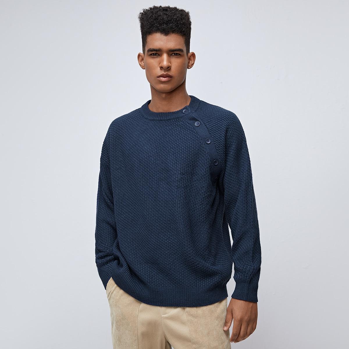 Men Round Neck Button Front Sweater
