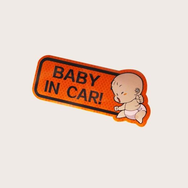 1sheet Baby Slogan Graphic Car Sticker, Orange
