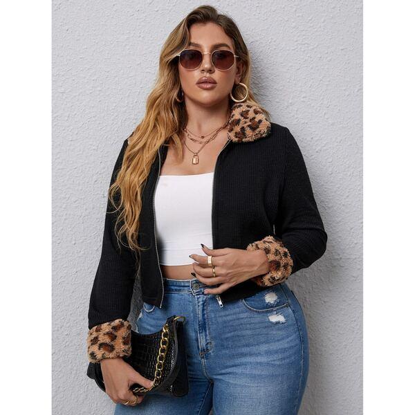 Plus Contrast Leopard Cuff Zip-up Jacket, Black