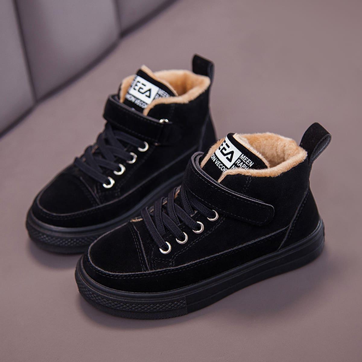 Girls Plush Inside Skate Shoes