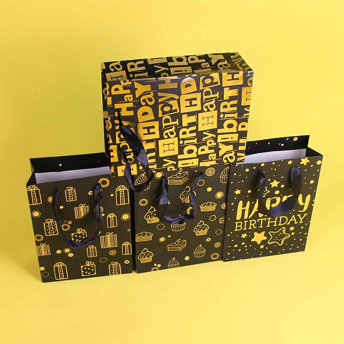 4шт Подарочная сумка на день рождения с рисунком