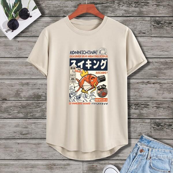 для мужчины Асимметричная футболка с мультипликационным и текстовым принтом, Хаки
