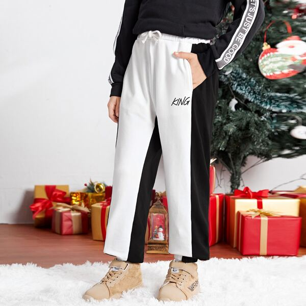 Boys Two Tone Letter Graphic Sweatpants, Black and white