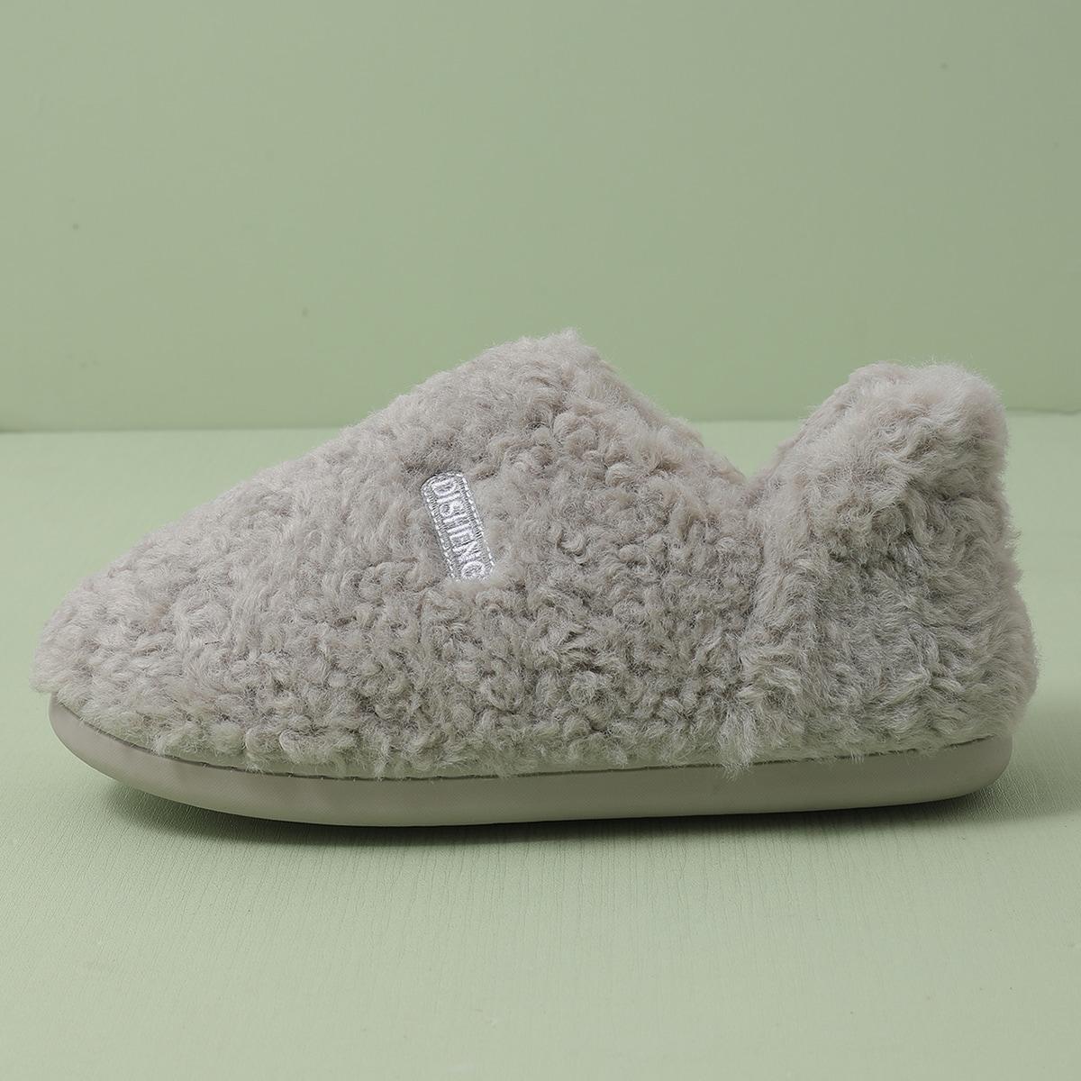 Men Minimalist Fluffy Home Slippers