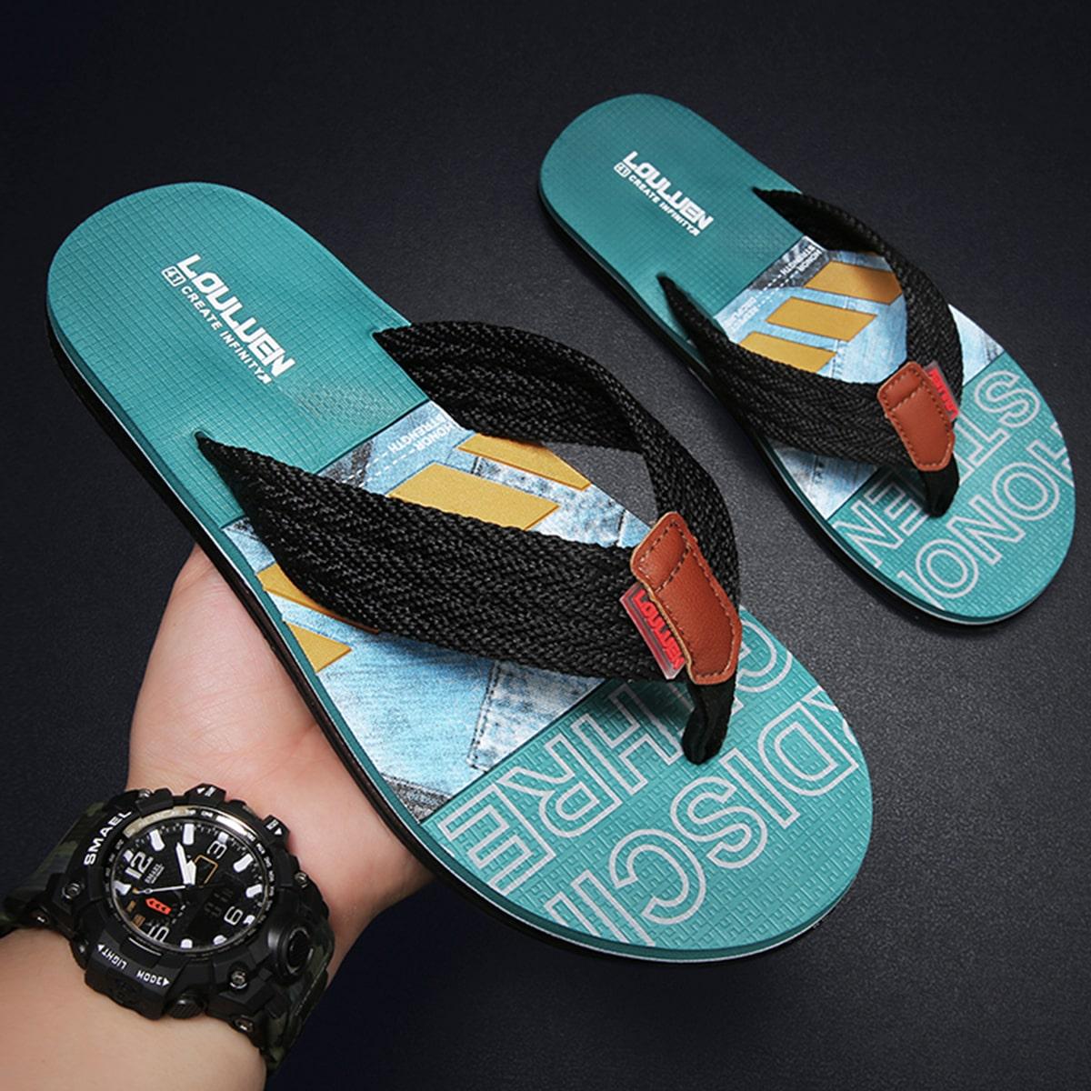Men Colorblock Flip Flops