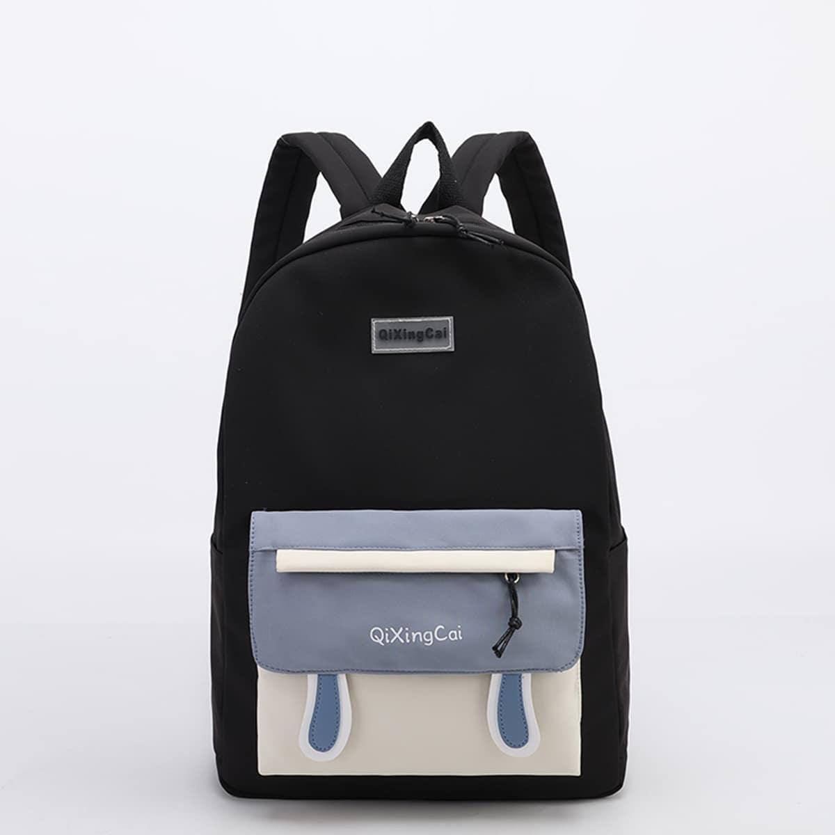 Контрастный рюкзак в мультипликационной форме с буквой