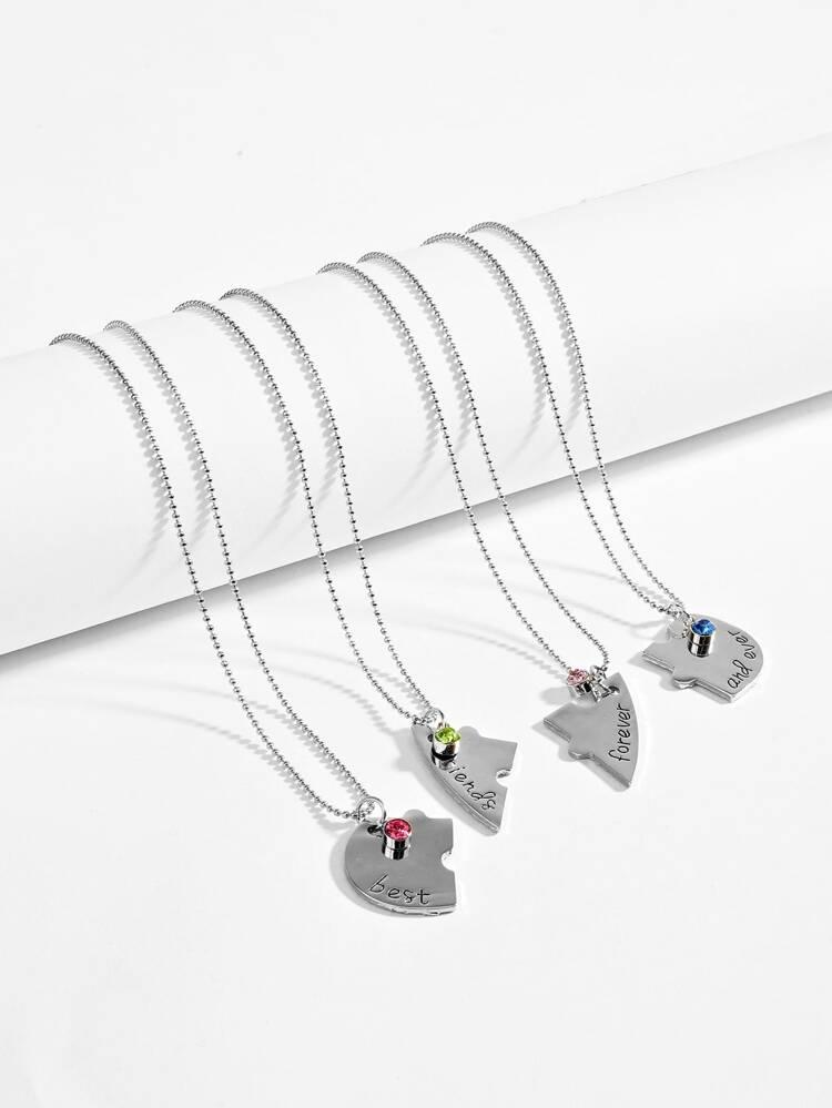 7ec1e98e89 可拼接水鑽項鍊4件裝| SHEIN