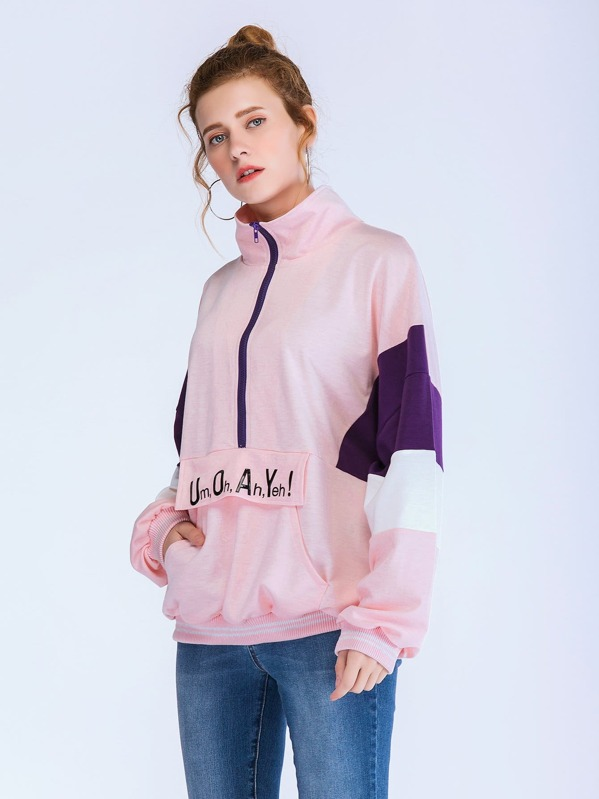 Color Block Zipper Sweatshirt, Pink