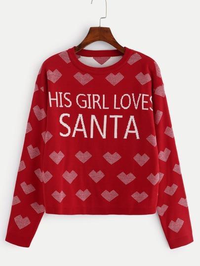 13fdd9fbb80704 Maglione di Natale con motivo a lettera e cuore