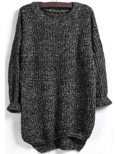 925546ca70099f Dip Hem Marled Knit Jumper