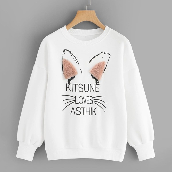 Cat Graphic Sweatshirt, White