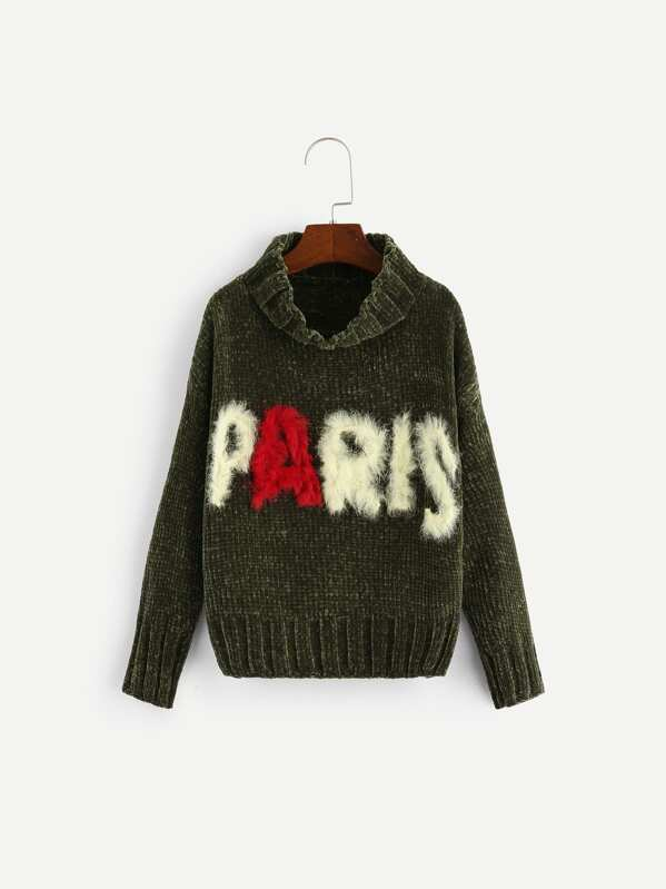 Girls Contrast Faux Fur Detail Sweater, Army green
