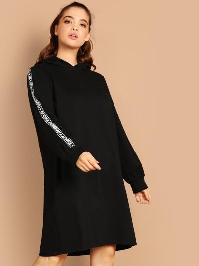 ad75633bcd083 Siyah Mektup Gündelik Artı Beden Elbiseler
