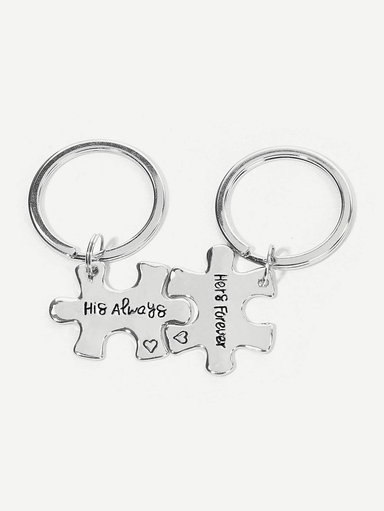 41ad53632a Metal Puzzle Pendant Keychain Set 2pack | SHEIN