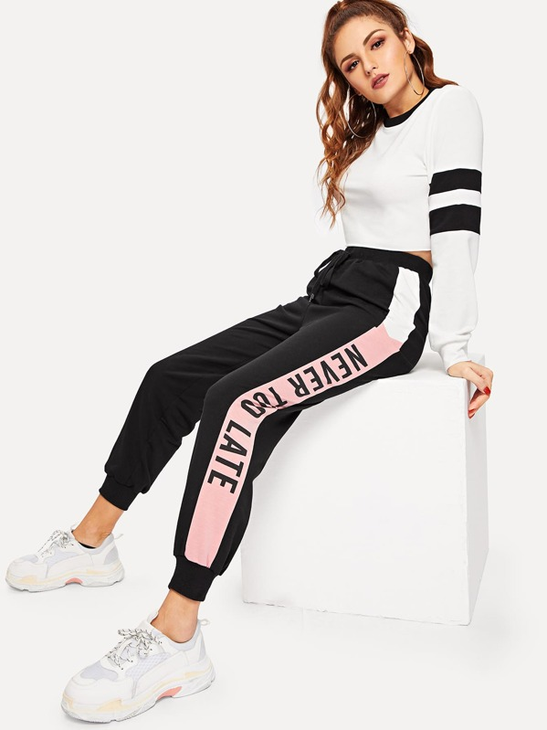 Letter Print Contrast Side Seam Track Pants