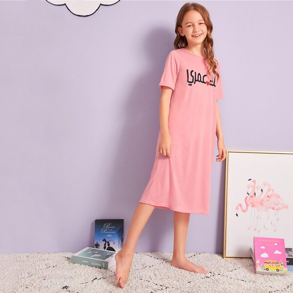 Girls Heart & Slogan Print Night Dress