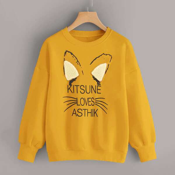 Contrast Teddy Cartoon & Letter Graphic Sweatshirt, Yellow